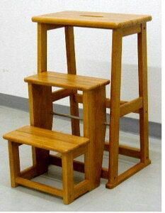 木製の踏み台 3段タイプ 木目 7.4kg[ステップチェア 3ダン ブラウン]