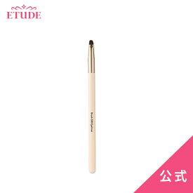 ブラシ | マイビューティーツール320 アイライナーブラシ | 【公式】エチュードハウス ETUDE 韓国コスメ メイクブラシ アイライン 化粧筆 化粧ブラシ 軽くてコンパクト 持ち運べる 描きやすいブラシ グッズ
