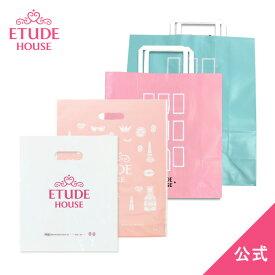 ラッピング | エチュードショップバック | 公式 エチュードハウス ETUDE HOUSE 韓国 コスメ 化粧品 ギフト プレゼント ショッパー 紙袋 袋 贈り物 ビニールショッパー ビニール袋 ラッピング用品 母の日 誕生日 セルフラッピング かわいい オシャレ プチプラ