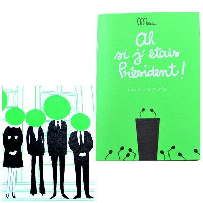 【デザイナーのパリ土産】フランスの面白イラスト集/green book/落書きノート/メモ帳/ステーショナリー/インポート/フランス【メール便対応可】