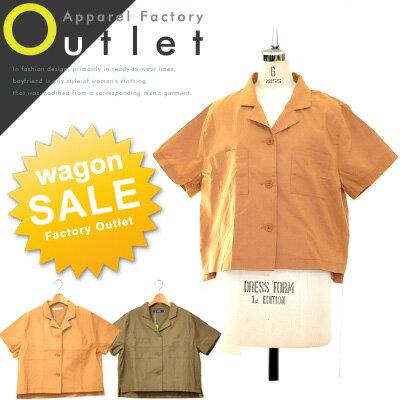 レディース涼綿ワイドシャツ 開衿シャツ オープンカラーシャツ 半袖シャツ 訳ありファクトリーアウトレット在庫処分!