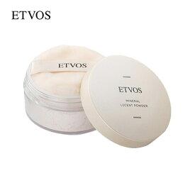 エトヴォス ( ETVOS )崩れを知らないふわふわエアリー肌へ導く微粒子 パウダー 「ミネラルルーセントパウダー」【etvos】【30日間返品保証】 ミネラル 仕上げ フェイスパウダー ミネラルパウダー