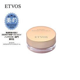 エトヴォス ( ETVOS ) ナチュラルな光とツヤで立体感 美容成分たっぷりのハイライトバーム「ミネラルラディアントスキンバーム 4.8g」【30日間返品保証】 ハイライト ハイライター クレンジング不要 乾燥肌 敏感肌 肌荒れ ミネラル