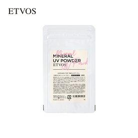 エトヴォス ( ETVOS )【詰め替え用】【個数限定】 《2021年版》 自然な肌へ導きながら、しっかりUVケア。「ミネラルUVパウダー(詰め替え用)/SPF50 PA++++」 【30日間返品保証】 ミネラル UVケア 紫外線対策 敏感肌 保湿