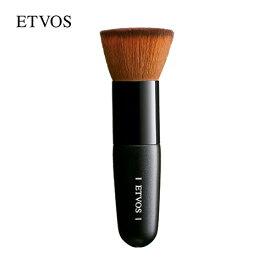 エトヴォス(ETVOS)公式ショップ さっと塗るだけで毛穴レス肌に!「フラットトップブラシ」【etvos】【30日間返品保証】