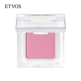 エトヴォス ( ETVOS ) ミネラルマルチパウダー 「目元も頬も、唇も。ゆらぎ肌を、さっと染め上げる多機能カラー新登場。」 【30日間返品保証】 ミネラル アイシャドウ アイシャドー チーク ベージュ オレンジ ピンク 敏感肌低刺激 アイメイク 化粧品 ミネラルメイク
