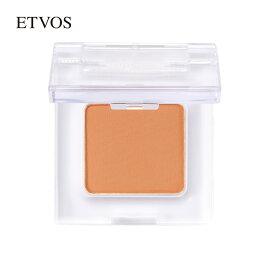 エトヴォス ( ETVOS ) ミネラルマルチパウダー 「目元も頬も、唇も。ゆらぎ肌を、さっと染め上げる多機能カラー。」 【30日間返品保証】 ミネラル アイシャドウ アイシャドー チーク ベージュ オレンジ ピンク 敏感肌低刺激 アイメイク 化粧品 ミネラルメイク
