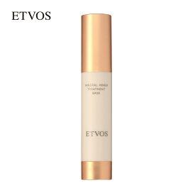 エトヴォス ( ETVOS ) 素肌に溶け込む スキンケア べース。うるおい溢れる ツヤ肌 へ 「ミネラルインナートリートメントベース 25ml SPF31 PA+++」【30日間返品保証】[ 化粧下地 クレンジング不要 ベースメイク メイクアップベース UV ベース 下地 20代 30代 40代 50代 ]