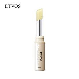 エトヴォス(ETVOS)公式ショップ カサつくリップも、顔や爪にも。多機能バームでツヤめき保湿「ミネラルトリートメントバーム」【30日間返品保証】