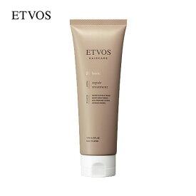 エトヴォス(ETVOS)公式ショップ くせ・うねり、パサつき、広がり悩みを、まずは1ヶ月クレンズ体験。髪に吸い込む「リペアトリートメント(フルーティハーバル) 180g」【30日間返品保証】