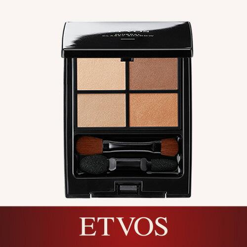 エトヴォス(ETVOS)公式ショップ 繊細な輝きで気品ある目元へ「ミネラルクラッシィシャドー」【etvos】【30日間返品保証】