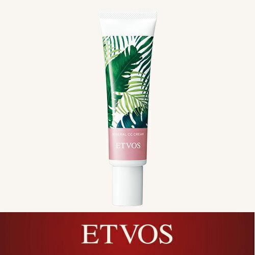 エトヴォス(ETVOS)公式ショップ 【個数限定】《2018年版》 1本で5役! 美容液/ 化粧下地/コントロールカラー/UVケア/外的刺激からお肌を守る多機能CCクリーム「ミネラルCCクリーム/SPF38 PA+++」【30日間返品保証】