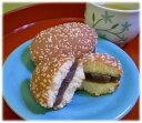 【おのがみ菓子店舗】宇和島銘菓 大番(おおばん)5個入り