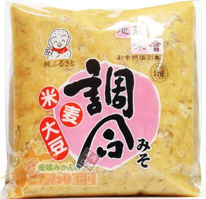 【地蔵味噌】調合みそ2kg袋入り【送料別】今大人気の愛媛の味噌です!