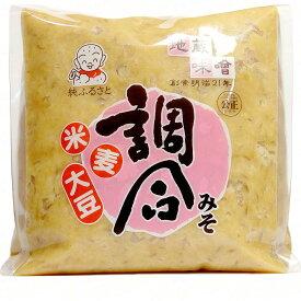 【 地蔵味噌 調合 みそ 2kg 袋 入り 】 味噌 みそ 甘口 米糀 麦麹 麹 裸麦 麦 地蔵 味噌 愛媛 2kg 大容量 調味料 豆 ごはん ご飯 みそ汁 味噌汁 合う 2キロ