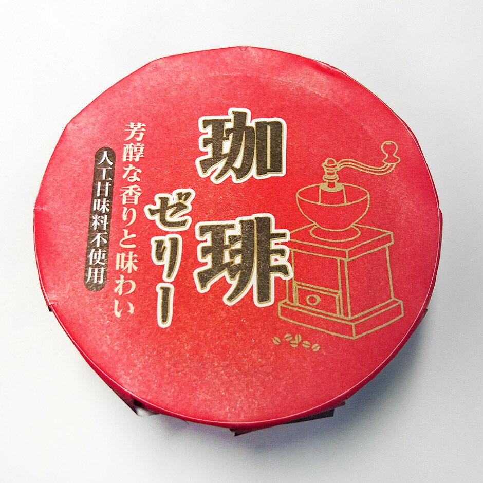【トコゼリー/単品】珈琲ゼリー(コーヒーゼリー)【人口甘味料不使用で甘さ控えめのヘルシーなコーヒーゼリーです】