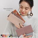 【26日10:00~24h限定 ポッキリ価格】財布 レディース メンズ 薄い財布 薄い 軽い 軽量 楽々持ち運び スリム カードケ…