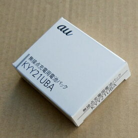 AU 純正 URBANO L01 L02 用 電池パック バッテリー KYY21UBA