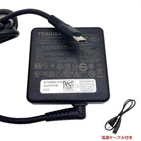 純正 東芝 ダイナブック TOSHIBA dynabook VC72 VZ72 VZ62 VZ42 V82 V72 V62 V42 用 USB TYPE-C ACアダプター 45W type c 電源 アダプタ 充電器 PA5279U-1ACA PA5352U-1ACA PAACA047 送料無料 あす楽