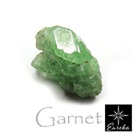 ガーネット グリーンガーネット 結晶 原石 ツァボライトガーネット原石 非加熱 パワーストーン ルース 天然石 1月 誕生石 送料無料