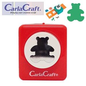 【カーラクラフト】『クラフトパンチ大 CP−2 クマ』【パンチ 紙専用 クラフト用 アルバム グリーティングカード 型抜き 文房具】【クーポン対象商品】