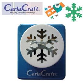 【カーラクラフト】『クラフトパンチ大 CP−2 ゆき−B』【パンチ 紙専用 クラフト用 アルバム グリーティングカード 型抜き 文房具】