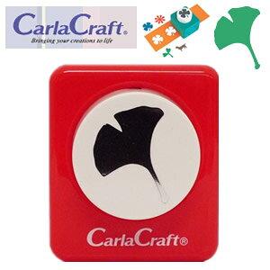 【カーラクラフト】『クラフトパンチ大 CP−2 イチョウ』【パンチ 紙専用 クラフト用 アルバム グリーティングカード 型抜き 文房具】【クーポン対象商品】