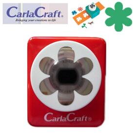 【カーラクラフト】『クラフトパンチ大 CP−2 ペタル−6』【パンチ 紙専用 クラフト用 アルバム グリーティングカード 型抜き 文房具】