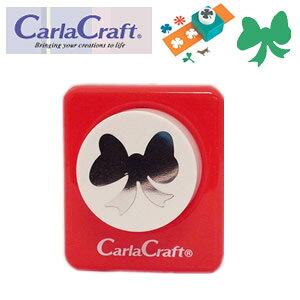 【カーラクラフト】『クラフトパンチ大 CP−2 リボン』【パンチ 紙専用 クラフト用 アルバム グリーティングカード 型抜き 文房具】【クーポン対象商品】