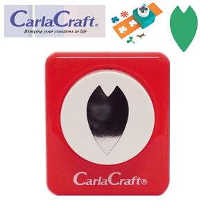 【カーラクラフト】『クラフトパンチ大 CP−2 サクラA』【パンチ 紙専用 クラフト用 アルバム グリーティングカード 型抜き 文房具】【クーポン対象商品】