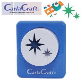 【カーラクラフト】『クラフトパンチ大 CP−2 スパークル』【パンチ 紙専用 クラフト用 アルバム グリーティングカード 型抜き 文房具】