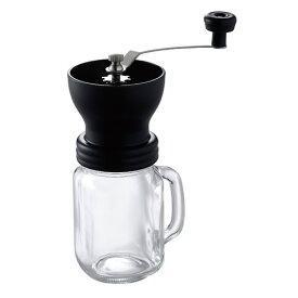 『コーヒーミルジャー 』【SALUS セイラス】【コーヒー コーヒーミル 豆挽き ガラス ジャー 雑貨】