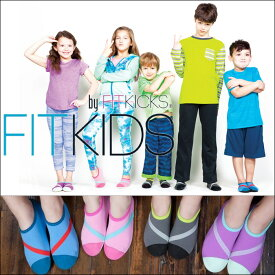 【ポイント10倍】『FITKICKS KIDS フィットキックス キッズ』〜超計量コンパクトシューズ〜【シューズ 靴 キッズ kids 子供用 軽量 コンパクト 携帯靴】【メール便対応】