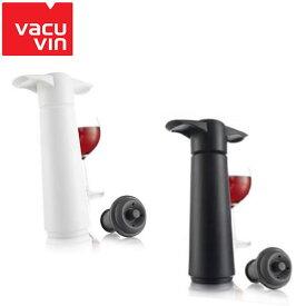 【送料無料】『バキュバン ブリスターパック V-15』<ワイン保存器具>【ワイン ワイングッズ ワイン用品 ワイン保存 VACUVIN】【smtb-KD】