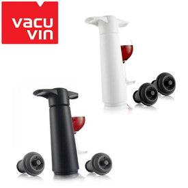 【送料無料】『バキュバン ギフトセット V-20』【ワイン ワイングッズ ワイン用品 ワイン保存 ギフト プレゼント VACUVIN】【smtb-KD】