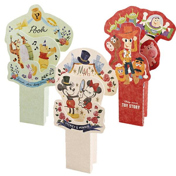 『ディズニー ピクサー ペーパーモイスチャー』【加湿 加湿器 ペーパー加湿器 エコ 卓上加湿器 紙加湿器 ディズニー ピクサー プー プーさん ミッキー ミニー トイストーリー ウッディ Disney PIXAR】【メール便 (ゆうパケット) 対応】