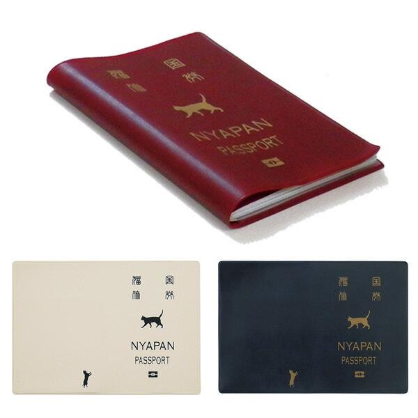 『Abeille パスポートカバー ネコ 全3種類 』※レッド5月下旬入荷予定【メール便 (ゆうパケット) 対応】