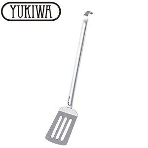『ユキワ テーブルウェア プチパン ミニターナー』【YUKIWA テーブルウェア ターナー キッチン小物 キッチン ステンレス】