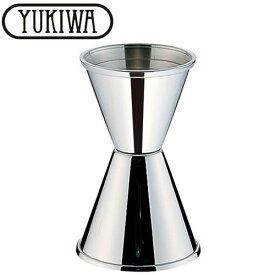 『ユキワ テーブルウェア メジャーカップ』【YUKIWA テーブルウェア メジャーカップ カクテル バー用品 バーツール 計量カップ ステンレス】