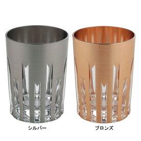 【SALUS セイラス】『ルーチェ ウォーターカップ』【インテリア 洗面小物 コップ カップ】
