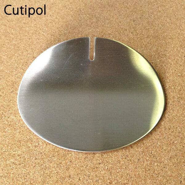 『クチポール ナイフレスト』[Cutipol]【クーポン対象商品】【キッチン カトラリーレスト 箸おき テーブル 雑貨】
