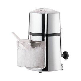 【送料無料】『バール アイスクラッシャー』【アイスクラッシャー クラッシュアイス 氷 雑貨】