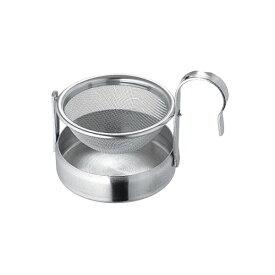 【ポイント10倍】『ドイツ型ティーストレーナー ミラー』【TEA&COFFEE キッチン雑貨 キッチン用品 茶こし 茶漉し ストレーナー ティーストレーナー お茶 雑貨 カフェ】