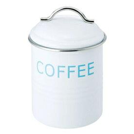 【SALUS セイラス】『バーネット キャニスター COFFEE 白』