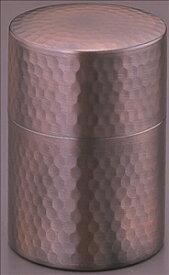 【送料無料】『銅 茶筒』【茶葉入れ おちゃっぱ お茶 紅茶 コーヒー用品 お茶缶 保存容器 コーヒー豆 キャニスター ステンレス 茶筒 TEA&COFFEE】