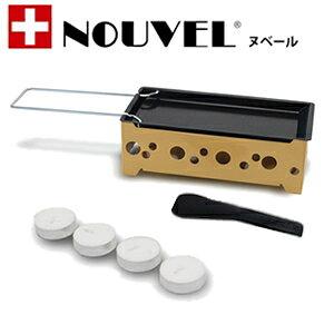 【送料無料】『NOUVEL(ヌベール) H'eat Cheese@home formaggio (ヒートチーズ アット ホーム フォーマッジョ)』【smtb-K】