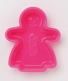 【SALUS セイラス】『シリコン ケーキ型 女の子』【20%OFFセール】【smtb-KD】