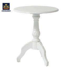 アンティークホワイトサークルカフェテーブル(カフェ家具) 店舗什器 4032-18
