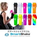 おしゃれな シェイカー SmartShake SLIM 500ml【ポイント10倍】【2本以上 送料無料】スムージー ボトル 高機能 プロテ…