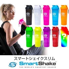 おしゃれな シェイカー SmartShake SLIM 500ml【2本以上 送料無料】スムージー ボトル 高機能 プロテイン シェイカー シェイカー ボトル 水筒 直飲み アウトドア スポーツ ドリンク ダイエット 水 ドリンクボトル おしゃれ 機能的 10P03Dec16